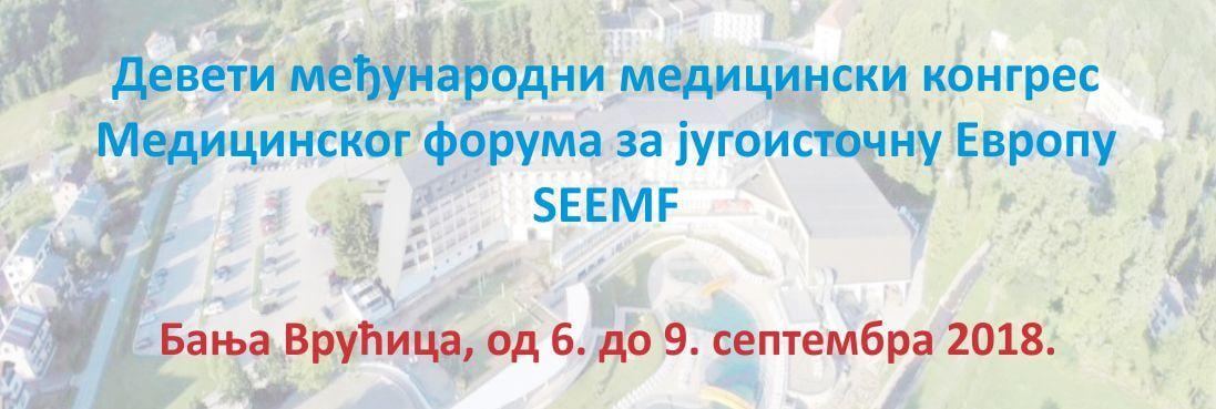 Пријаве за 9. Међународни конгрес SEEMF u Бањи Врућици, 6-9.9.2018.